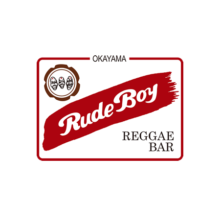 REGGAE BAR RUDE BOY