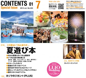 contents1207_1